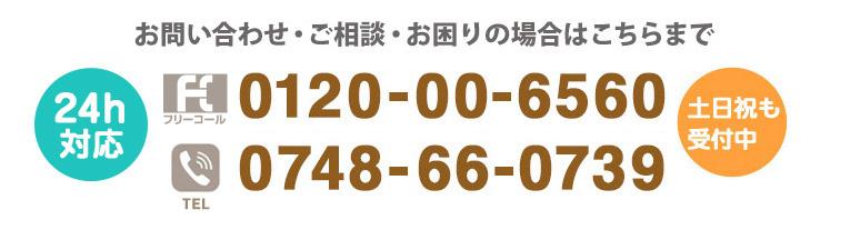 contact_main02