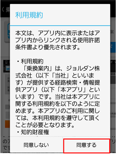 img_step3_04